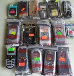 Motorola enclosures