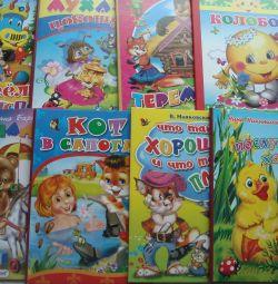 Παιδικά βιβλία (2)