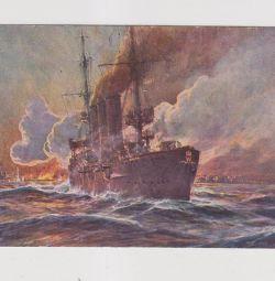 Німеччина. Перша Світова. Крейсер