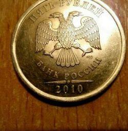 Moneda 5 ruble 2010 SPMD