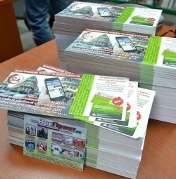 Printing of leaflets, flyers, business cards