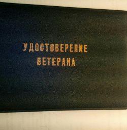 dokument.kollektsiya
