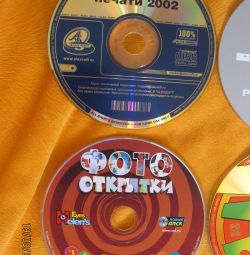 Диски з програмами CD-R
