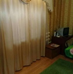 Apartment, 1 room, 25 m ²