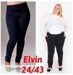 Новые утепленные брюки размер 56-58