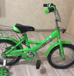 Bicycle for the child