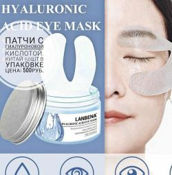 LANBENA Hyaluronic Eye Patches from edema and those