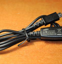 Samsung USB Veri Kablosu - mikro USB (orijinal)