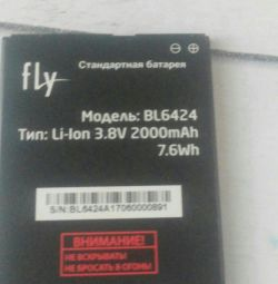 battery fly (NEW)