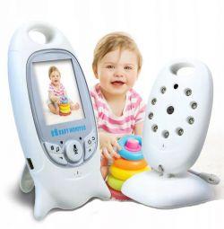 Baby Baby Monitor VB6