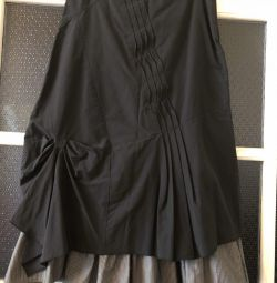 Women's skirt 42/44 PROMOD