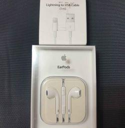 EarPods / Φωτισμός / Apple.