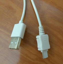 Exchange! Sale! USB charging