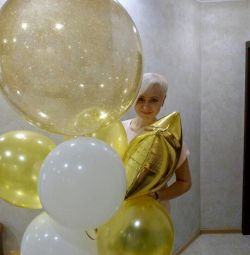 Μπαλόνια ηλίου, μια μεγάλη μπάλα με λάμψη.