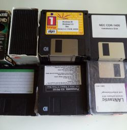 3,5 floppy ή διαφορετικά