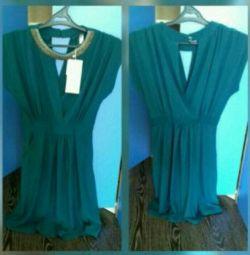 Voi vinde o rochie nouă cu o etichetă