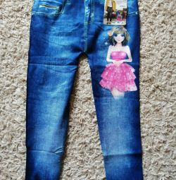 Children's leggings 4,5, 6,7 years
