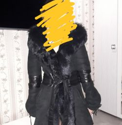 Sheepskin coat fur, leather
