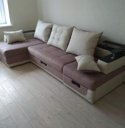 The sofa is new