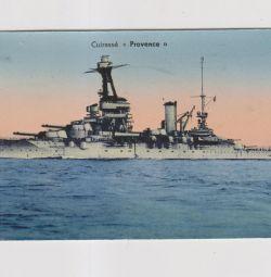 Fransa. Provence savaş gemisi. 1930'ların sonu
