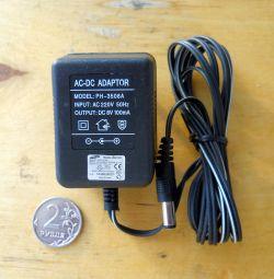 Adapter PH-3508A