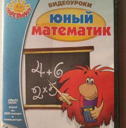 Юный математик.DVD
