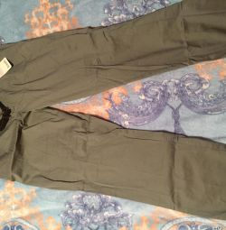 New pants from Germany 52-54r.