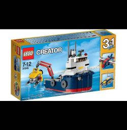Lego 31045