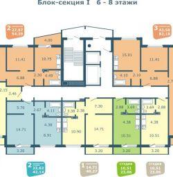 Daire, 3 oda, 82,1 m²