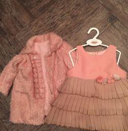 Μέγεθος φόρεμα 68 6-9 μήνες