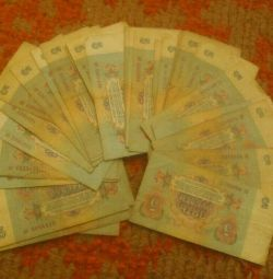 5 rubles 1961 USSR