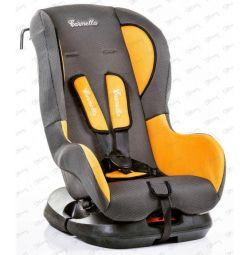 кресло универсальное с наклоном для сна