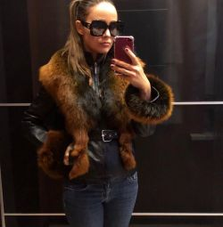 Leather jacket with natural fur