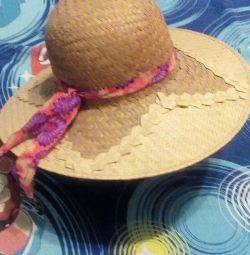 Pălărie de paie