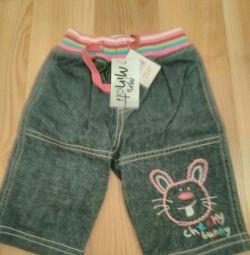 Panties for children.