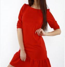 Φόρεμα σχεδιαστών.