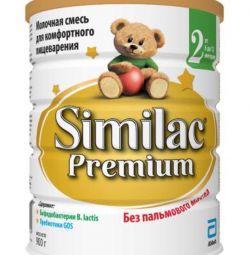 Primul cadou Similac premium 2 + Semper