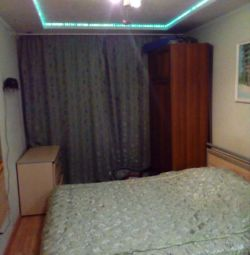 Daire, 3 oda, 58 m²