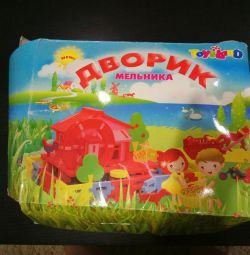 puzzle Designer