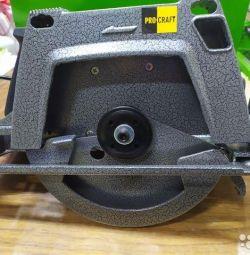 Circular saw with revolution ProCraft 2500 watt