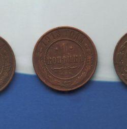 Penny al țarului Nicolae al II-lea
