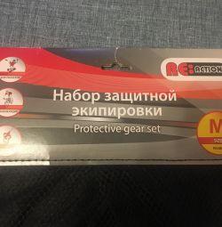 Σετ εξοπλισμού ασφαλείας