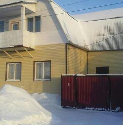 Casă, 256 m²