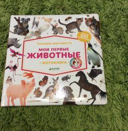 Prima mea carte foto cu animale inteligentă