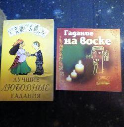 Βιβλία μαντείας