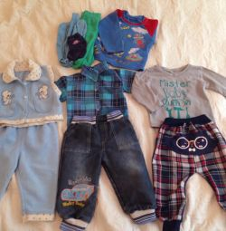 Pack of things for spring for the baby