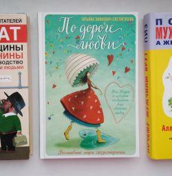İlişki Kitapları