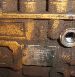 Pompa de combustibil 612600087138