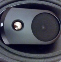 Car speakers from USA, JBL