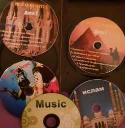 5 CDs about Egypt